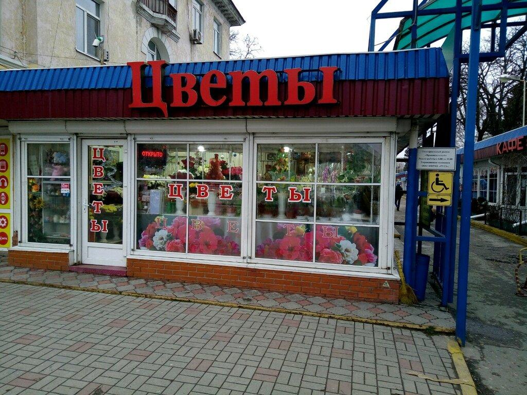 Пермь дешево, где купить цветы в симферополе