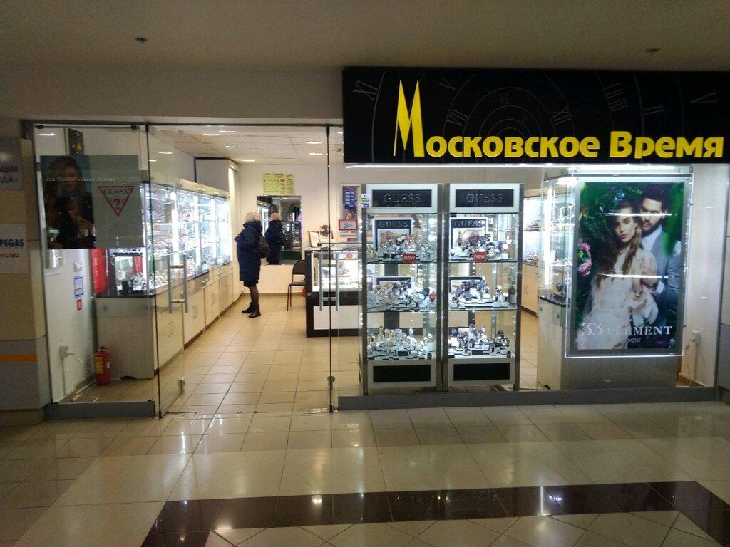 Магазин Время Волгоград