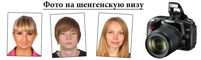 копировальный центр — Фотоштамп — Санкт-Петербург, фото №3