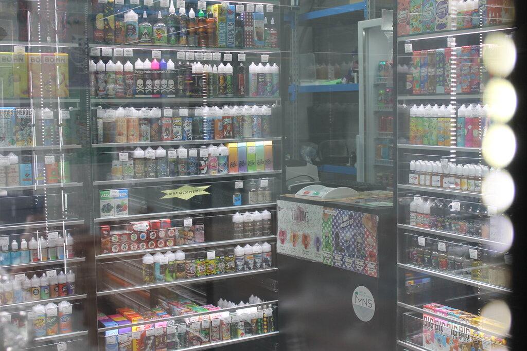 Продавец табачных изделий новосибирск электронная сигарета где купить кемерово