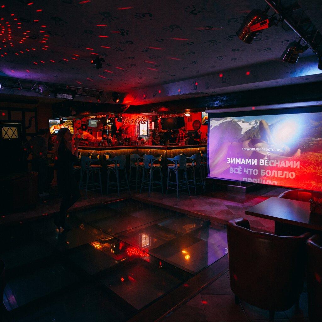 Ночной клуб караоке екатеринбург трудоустройство ночной клуб
