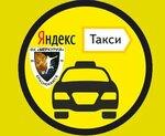 Таксопарк ФК Меркурий