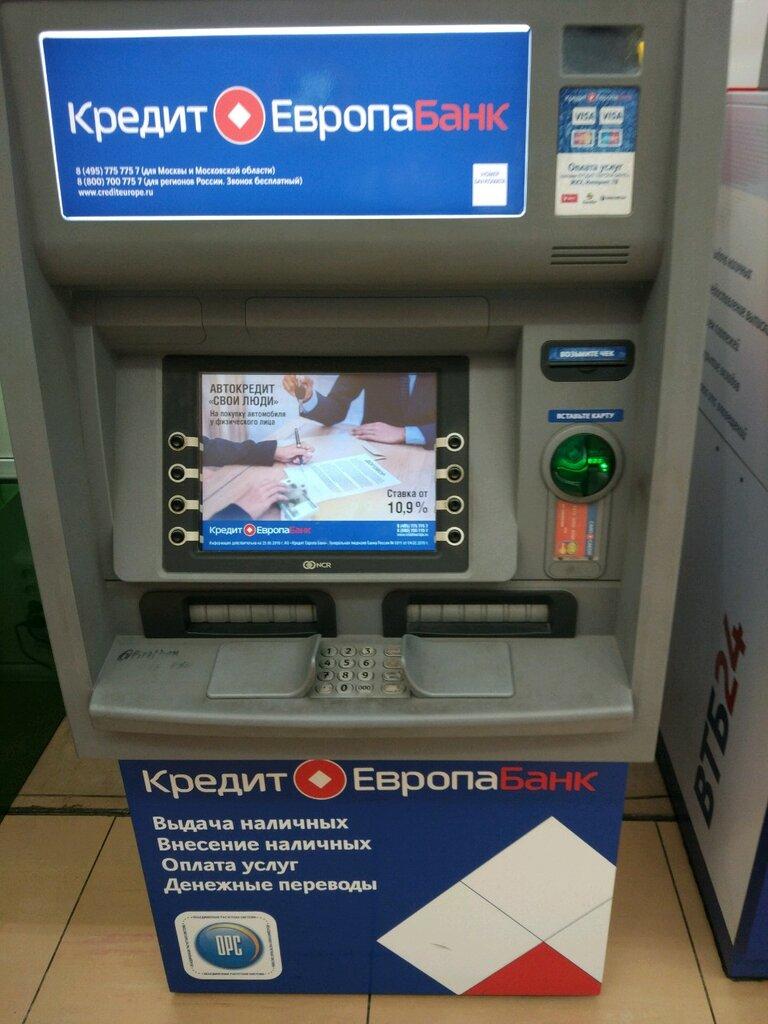 кредит европа банк звонят