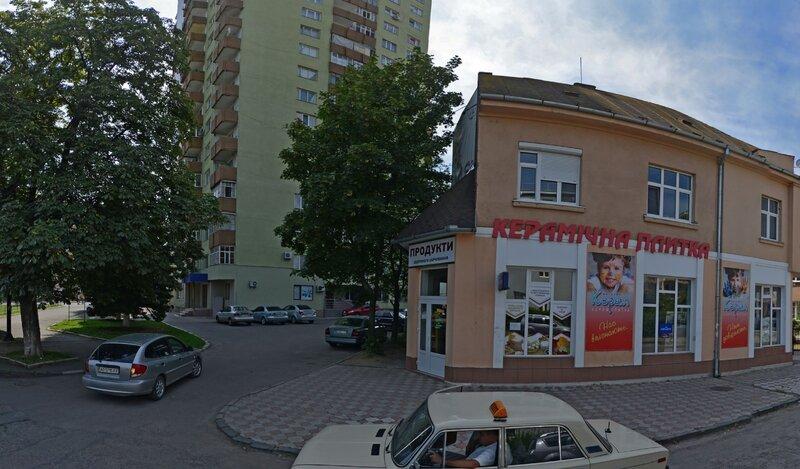 Uzhhorod Apartment