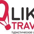 Турагентство Like Travel, Услуги экскурсовода Октябрьском округе