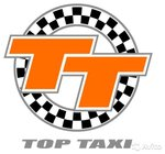 Топ Такси