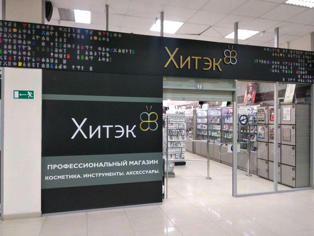 Хитек Интернет Магазин Новосибирск
