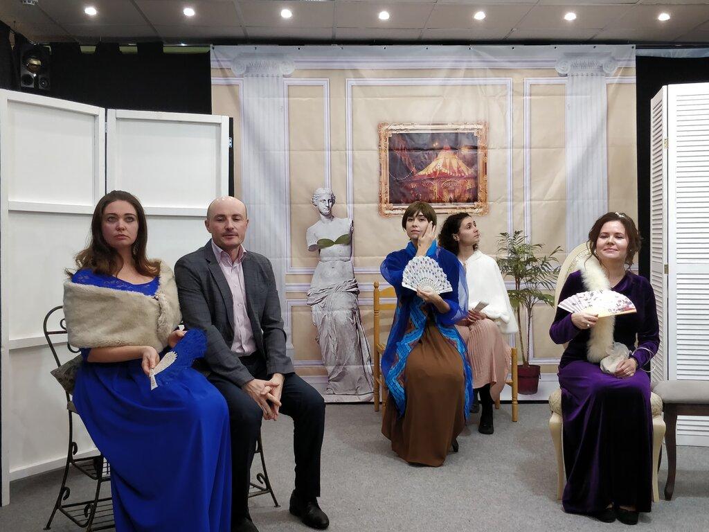 театральное и цирковое образование — Театр-студия Персонаж — Зеленоград, фото №6