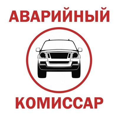 Ограничение регистрационных действий и осмотр авто