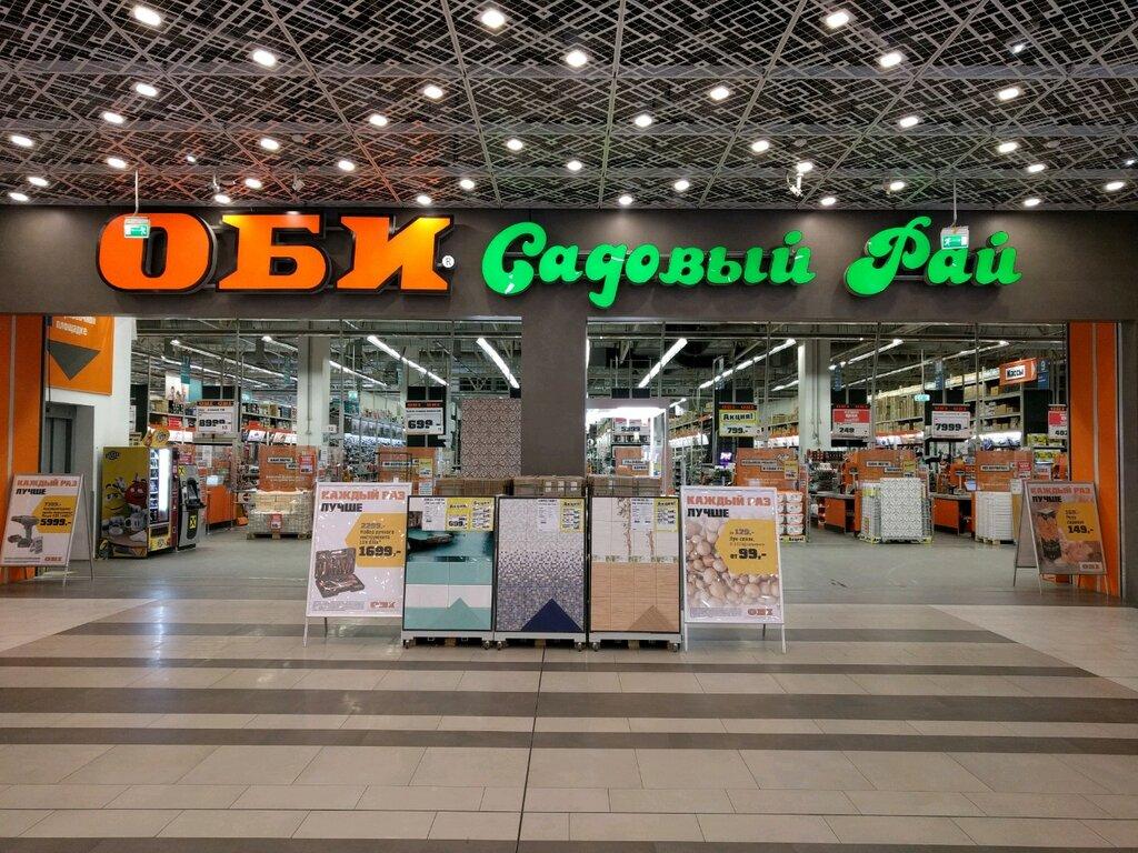 строительный гипермаркет — ОБИ — Екатеринбург, фото №2