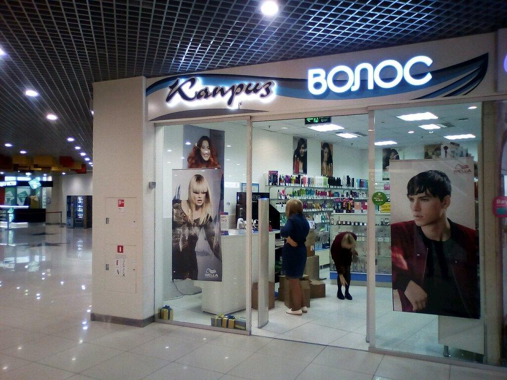 Магазин Волос Волгоград