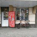 Артель, Ювелирные изделия на заказ в Избербаше