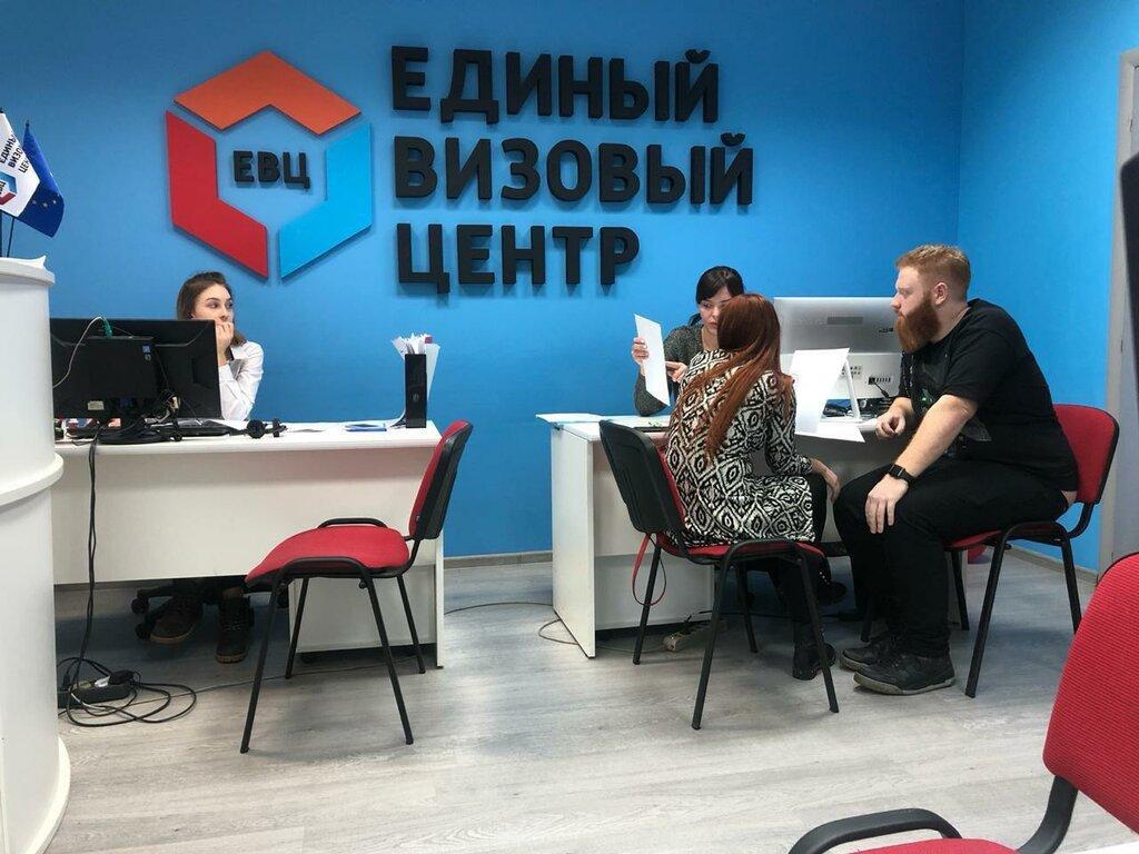 помощь в оформлении виз и загранпаспортов — Единый Визовый Центр — Москва, фото №4