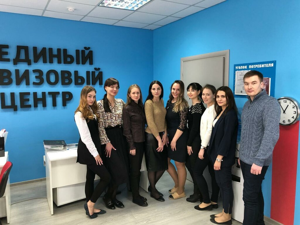 помощь в оформлении виз и загранпаспортов — Единый Визовый Центр — Москва, фото №6