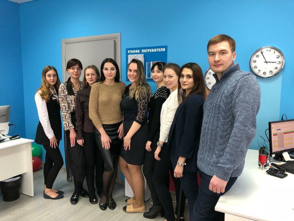помощь в оформлении виз и загранпаспортов — Единый Визовый Центр — Москва, фото №8