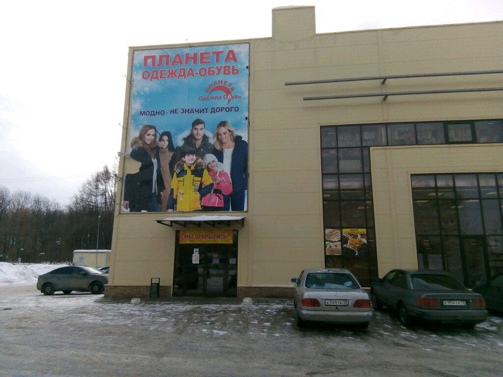 50f437fb5be магазин одежды — Планета одежды и обуви — Саранск