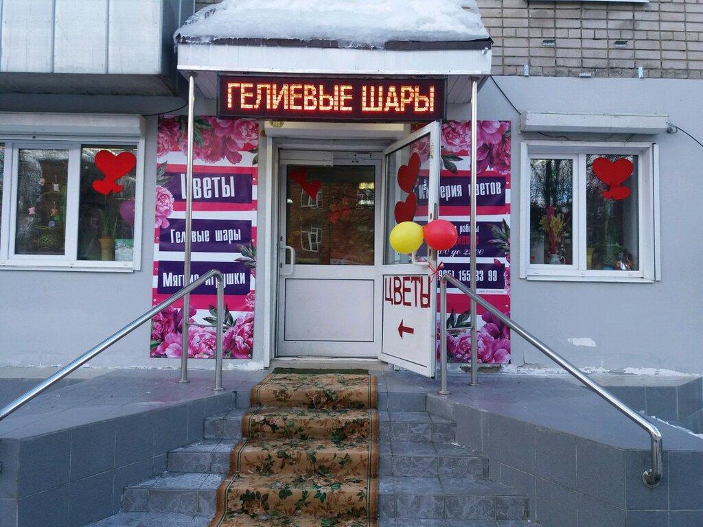 Магазин Цветов Иваново