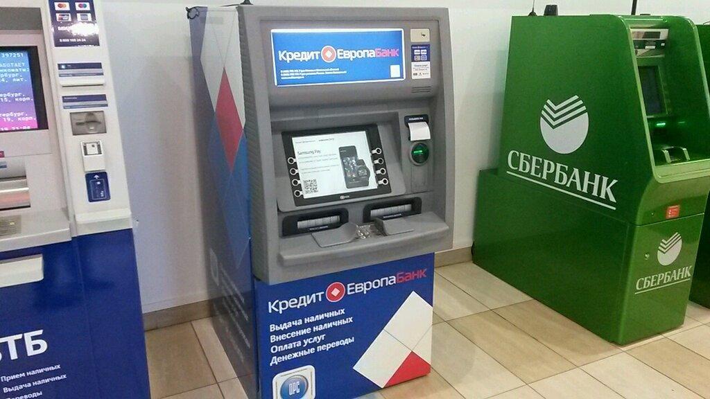 Банкоматы кредит европа банк с внесением наличных адреса в спб