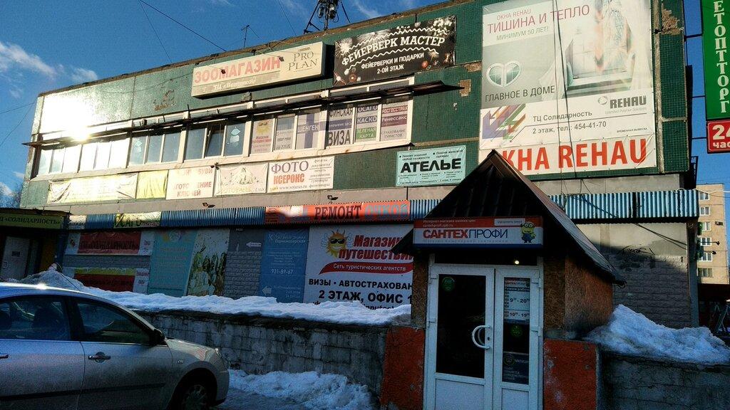остекление балконов и лоджий — Лорел — Санкт-Петербург, фото №2