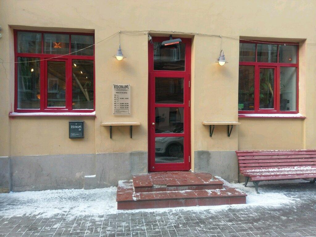 pub, bar — Redrum — Saint Petersburg, фото №8