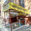 Магазин Проводник, Монтаж домофона в Урюпинске