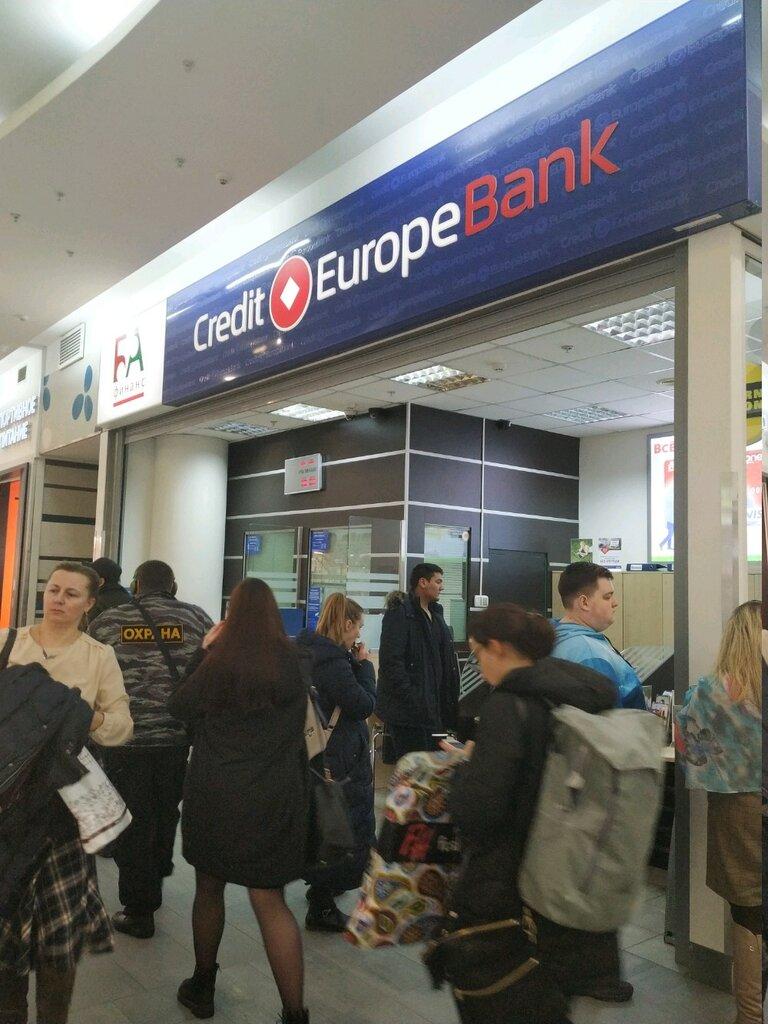 ашан сокольники кредит европа банк кредит под инвестиционный проект
