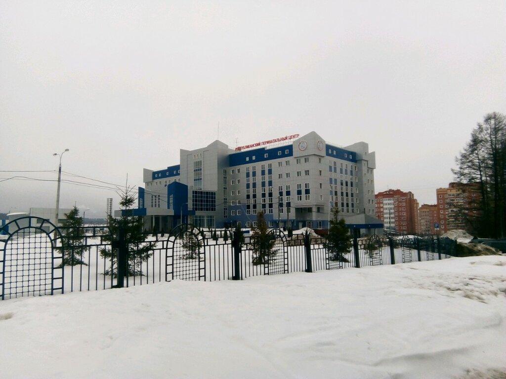 перинатальный центр саранск фото