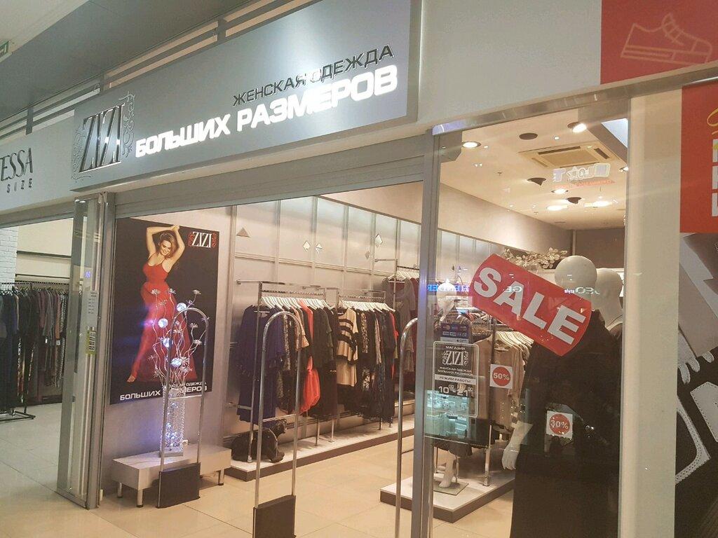 57f6cc89f одежда больших размеров — Магазин женской одежды больших размеров Zizi —  Санкт-Петербург, фото
