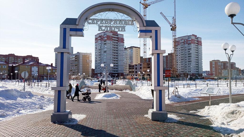 Снять проститутку в Тюмени сквер сквер Серебряные ключи извоз проституток