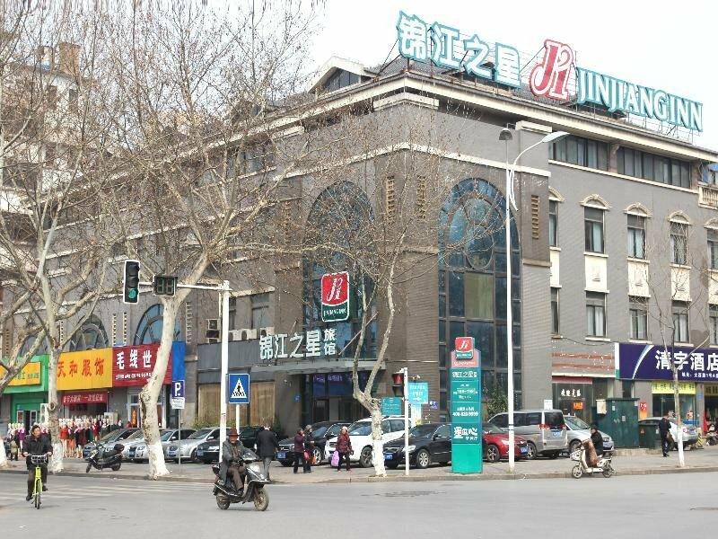 Jinjiang Inn Zhenjiang Mount Huangshan Road