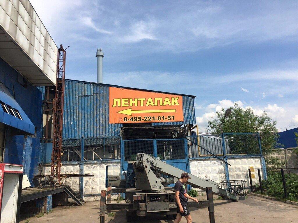 тара и упаковочные материалы — Лентапак — Москва, фото №2