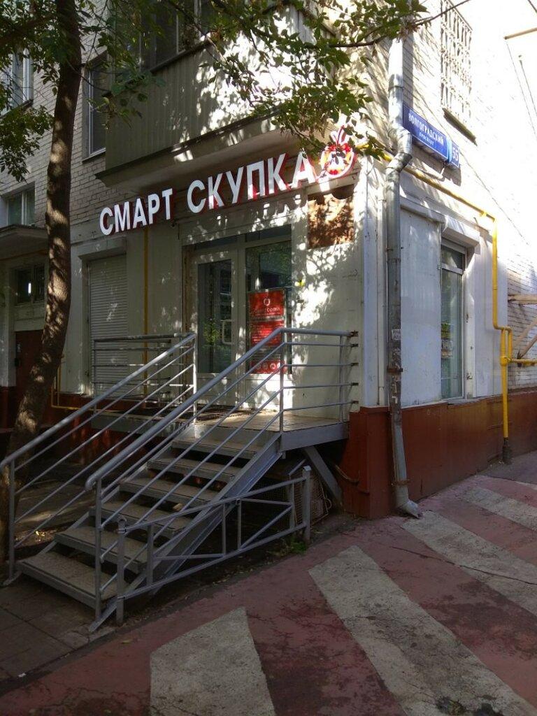 Ломбард москва текстильщики можно ли взять кредит в банке под залог авто