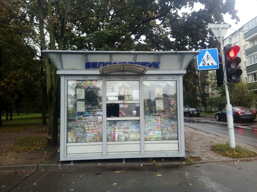 точка продажи прессы — Белсоюзпечать — Минск, фото №1
