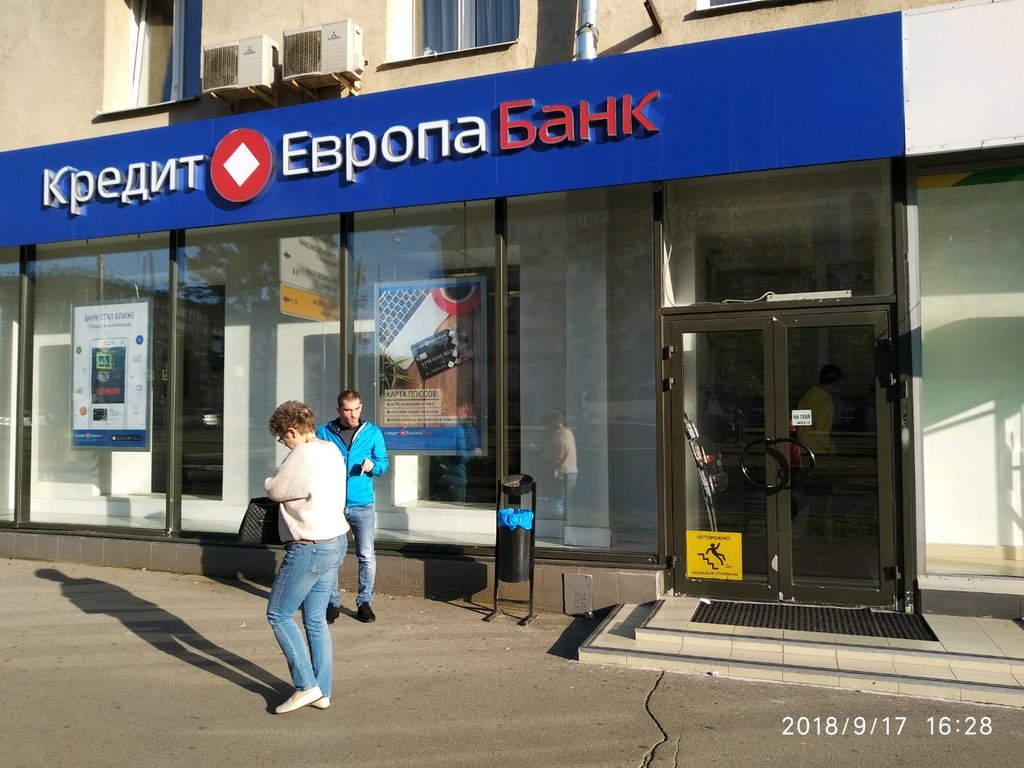 Кредит европа банк москва на карте