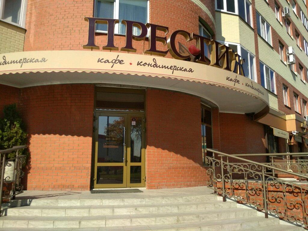 confectionary — Prestizh — Omsk, photo 2
