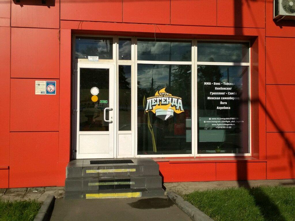 Клуб легенда москва официальный паутина клуб в москве