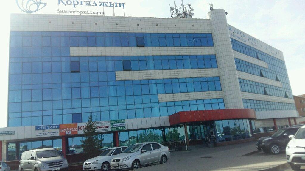 бізнес-центр — Бизнес-центр Korgalzhyn — Нур-Султан (Астана), фото №1