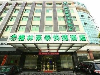 Greentree Inn Guangdong Airport Huaxi Road Express Hotel