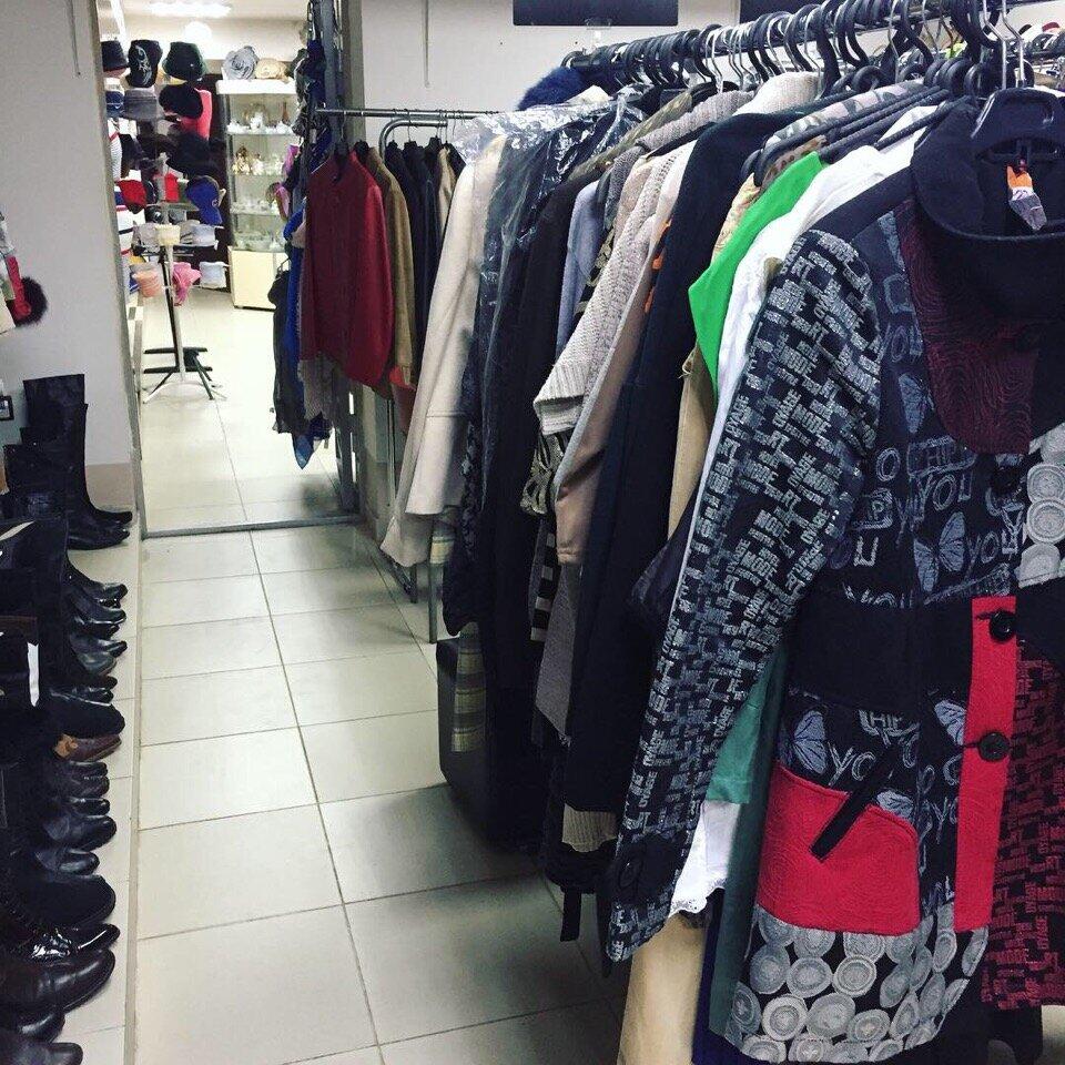 Бренд Стори Комиссионный Магазин Москва