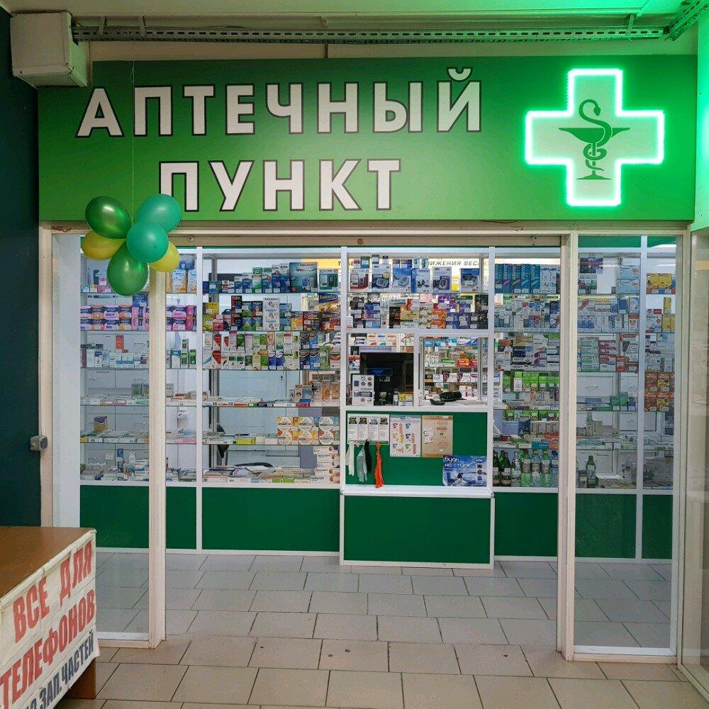 Картинки аптечного пункта