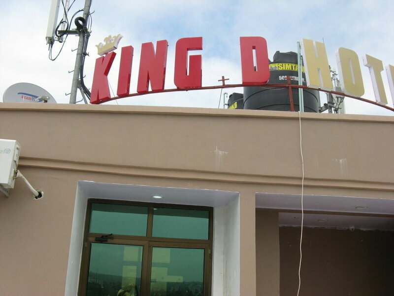 King D Hotel