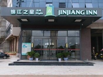 Jinjiang Inn Style Shangrao Boyang County Government