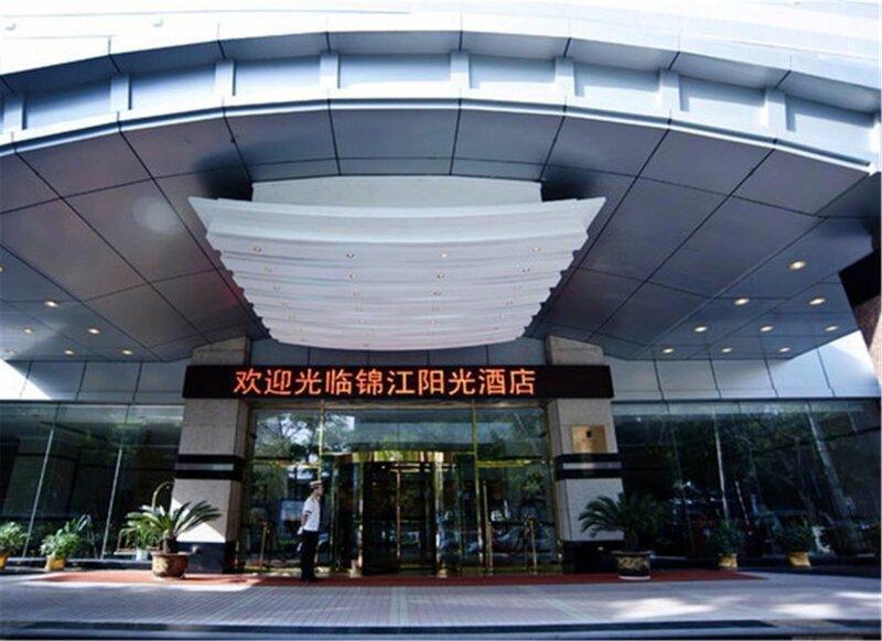 Jin Jiang Sun Hotel Lanzhou