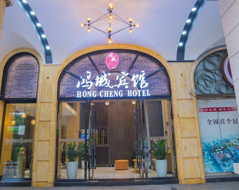 Hongcheng Hotel Guangzhou Shishi Sacred Heart Cath