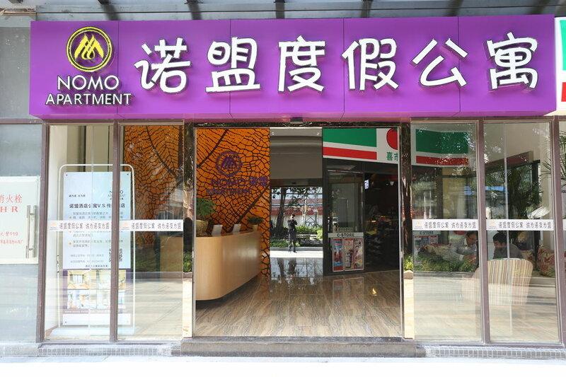 Nomo Apartment Changlong Paradise North Gate