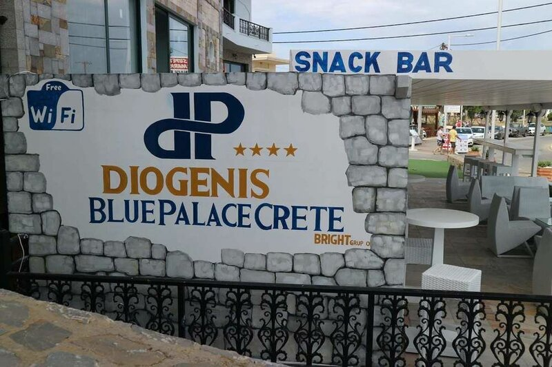 Diogenis Blue Palace
