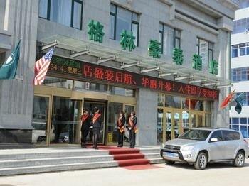 GreenTree Inn Heilongjiang Jiansanjiang Agricultural reclamation Administration Business Hotel