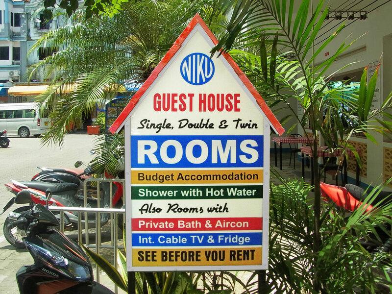Niku Guesthouse