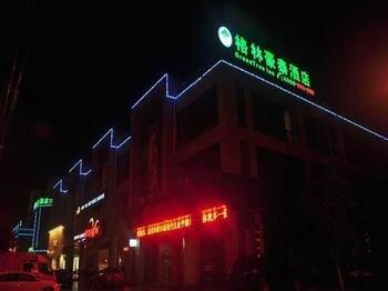 GreenTree Inn Jiaxing Pinghu Zhapu Jiulong Mountain Express Hotel