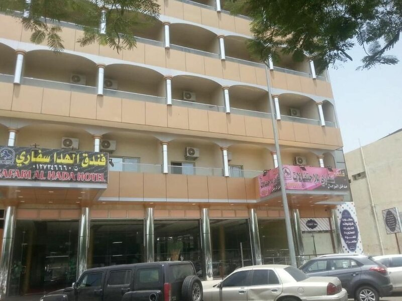 Safari Al Hada Hotel